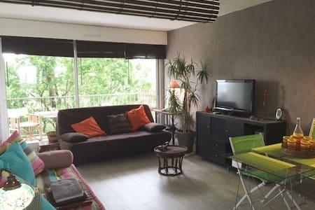 Appartement idéal pour tourisme et détente - Blanquefort