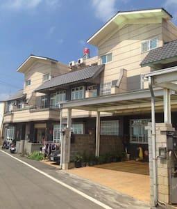 Yangmei District 家庭式旅館