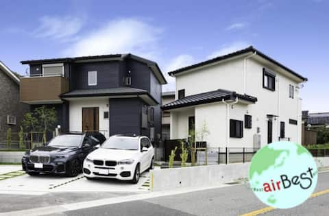 Maple House Brand new built in NOV/2019! MAX 18 pax! Same price up to 4★Only 7min to DazaifuTenmangu★20min to Tenjin by train!