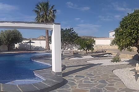 Casa Antas - El mar of de blauwe kamer - Antas - ที่พักพร้อมอาหารเช้า