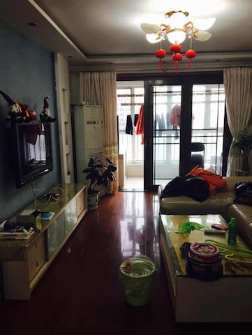 舒适二居,距离地铁10分钟 附近购物中心、台湾街等,等你来high - Beijing - Appartement