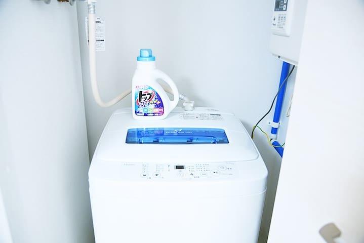 Washing machine & detergent