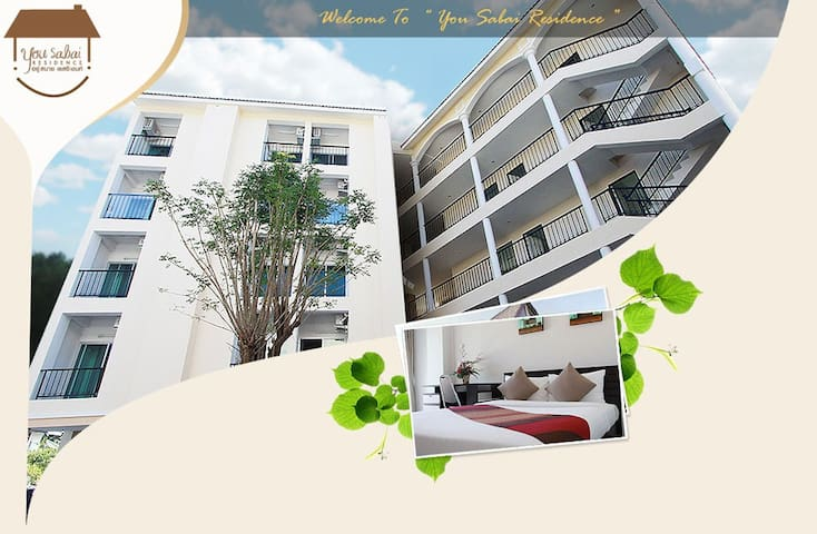 You Sabai Residence R102