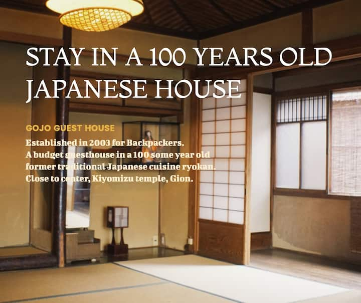 Superior room in Japanese antique house (2-4 ppl)