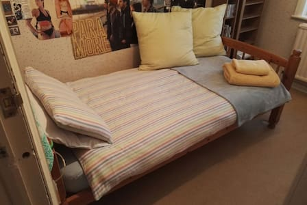 Cosy 1Bdrm in Home <10min to Tube! (1) - Stanmore - Rumah