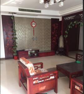 泰山周边长城路北首圣地公寓142平米 精装修 - Tai'an - Wohnung