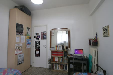 Shared Room | #BeMyRoommate - Rome - Appartement