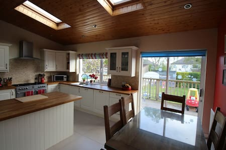 Family home in quiet neighbourhood - 鄧德拉姆(Dundrum)