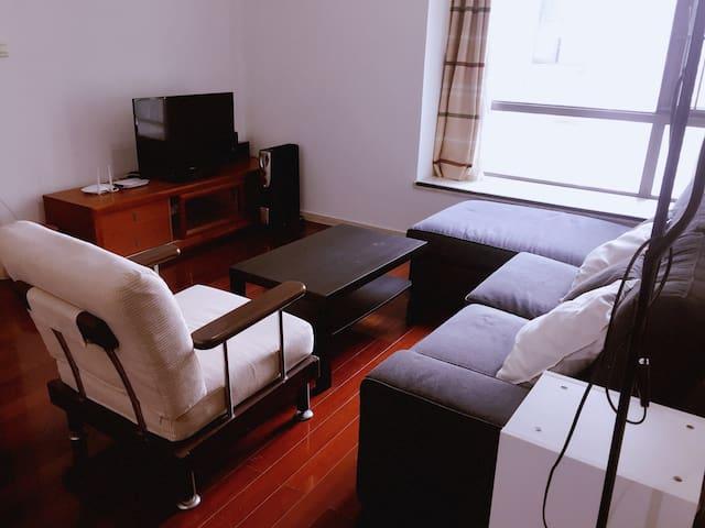 Excellent location cozy apartment - Shanghai - Appartement