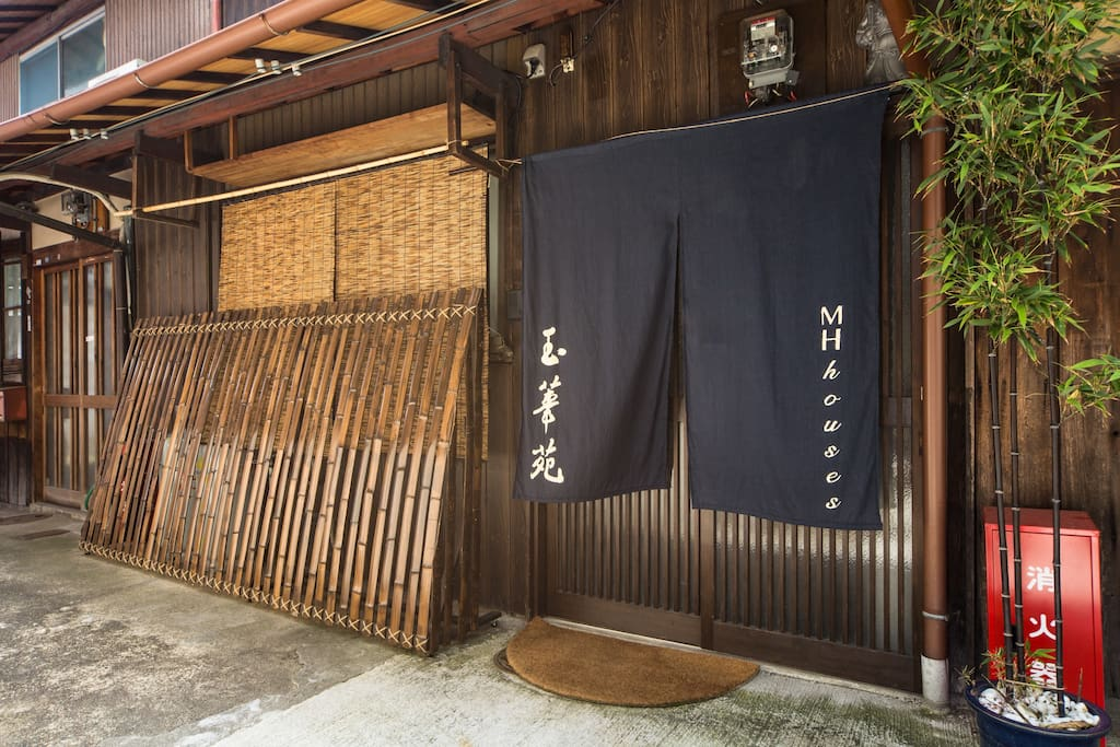 Traditional Kyoto townhouse built in the early Showa era (1931)