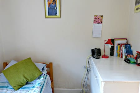 Cosy and affordable single room - Blacon - Apartment