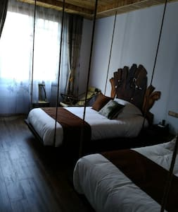 怡居茶室套房 - Bed & Breakfast