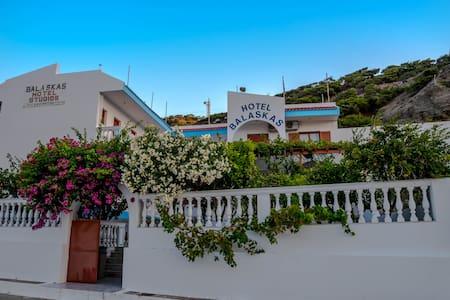 Single Room - Balaskas Hotel