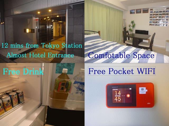 Tokyo Sta. Free drink & Free WIFI. - Chūō-ku - Apartment
