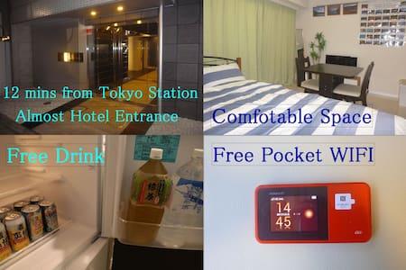 Special Price 4900yen/day for 2/21,22 Tokyo Sta. - Chūō-ku