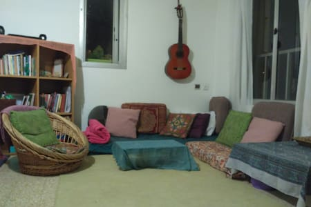 Cozy quiet apartment in a green quiet kibbutz - Pardes Hana-Karkur
