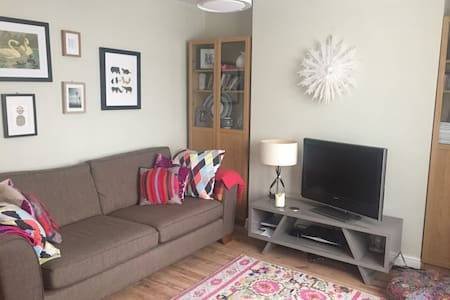 Bright and cosy house in East Oxford - 牛津 - 独立屋