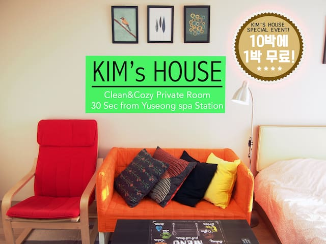 [Kim's House]Clean & Cozy private Room3