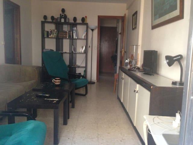 Habitación privada en un piso acogedor En Sevilla