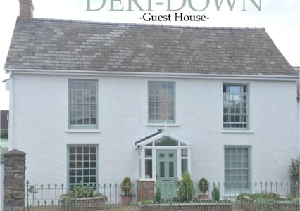 Old Georgian Estate House with Spacious Room - Abergavenny