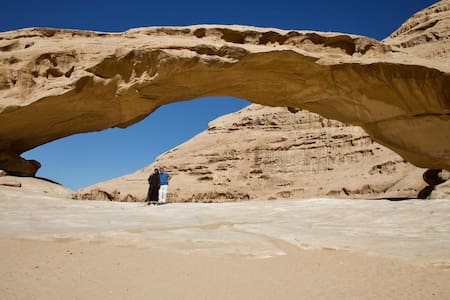 Wadi Rum area