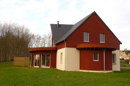 RESERVATION 1 CHAMBRE B - Montfort-le-Gesnois - Bed & Breakfast