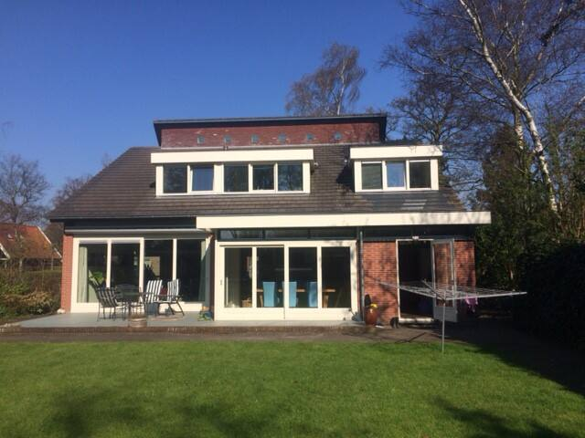 Detached House close to Amsterdam - Aalsmeer