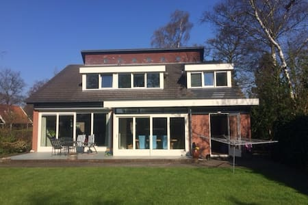 Detached House close to Amsterdam - Aalsmeer - Casa