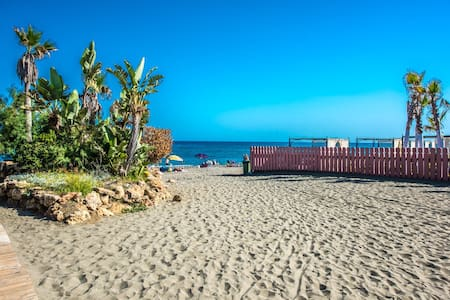 Fantastic beach apartment - Cancelada