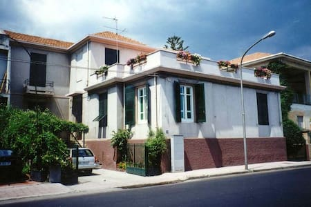 Period House Jonio-Calabria, apt. 1 - Ardore Marina - Ev