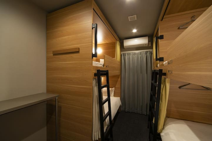 JR Ueno station 4 min on foot! Mixed Dormitory with Wi-fi