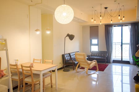 home happy home - Guishan District - Appartement