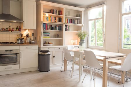 Lovely Bright & Homey City Centre Apartment - Appartement