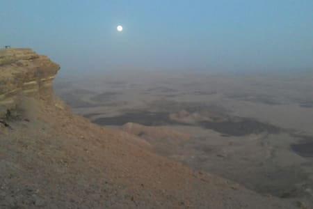 Crater view from bedrooms - Mitzpe Ramon