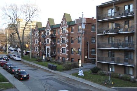 Cozy and spacious apartment - Montréal - Apartment