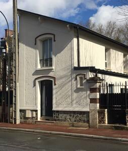 Maison 2P - Maisons-Laffitte centre - Maisons-Laffitte