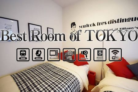 NEW OPEN★Luxrious Apt./5min walk to JR Osaki #AS2 - Shinagawa-ku - Apartment