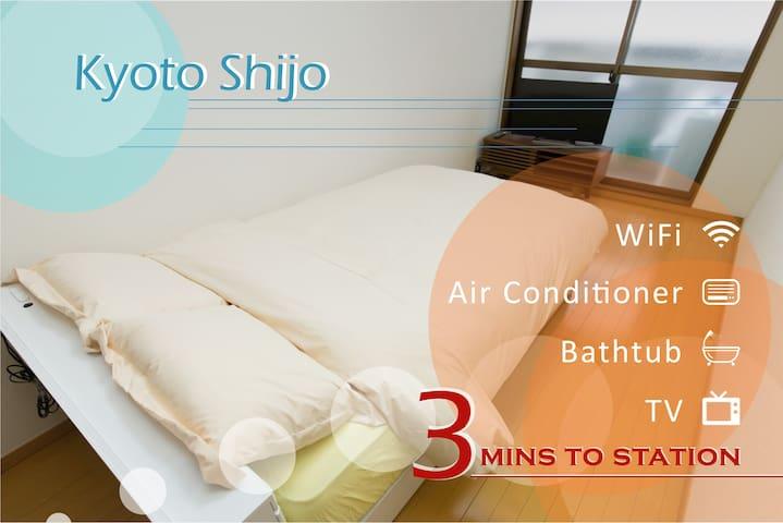 Kyoto3min→ShijoSTA Neat EasyAccessTV+WiFi2pax - Shimogyō-ku, Kyōto-shi - Apartament