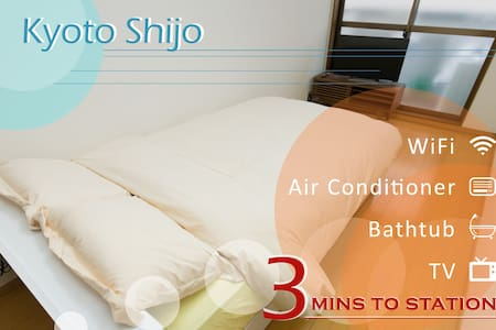 Kyoto3min→ShijoSTA Neat EasyAccessTV+WiFi2pax - Shimogyō-ku, Kyōto-shi - Appartamento