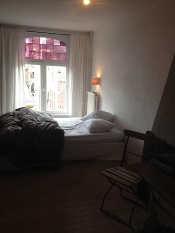 little room - Bergen op Zoom - Casa