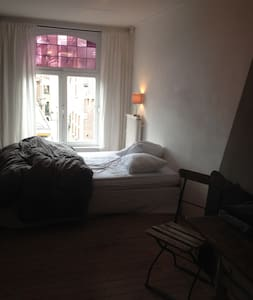 little room - Bergen op Zoom - Rumah