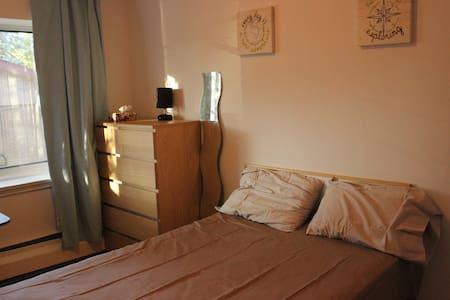 Jolie chambre à Montréal - Montréal - Appartement