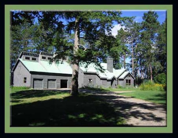 Red Pines B&B - Adirondack Paradise - Speculator - Bed & Breakfast