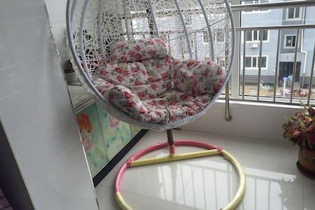 家庭宾馆 - Zhangjiakou - Dům