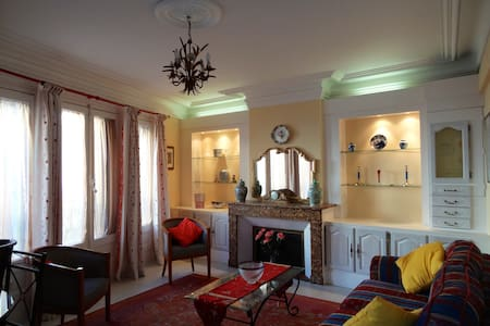 Beziers Boutique Apartment - Béziers
