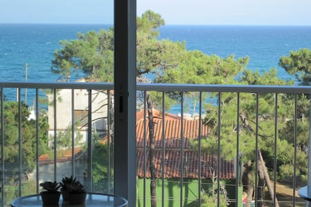 Vistalmar, sea, pool, park., wifi, air conditioner - Malgrat de Mar