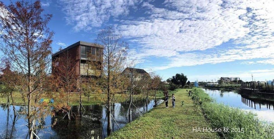 宜蘭秘境! 落羽松與天然湧泉包圍的生活島屋- HA House 秋。建築師villa系列 羅東冬山