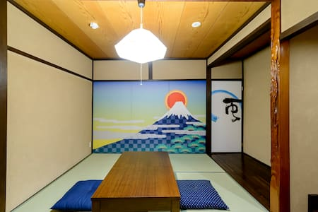 RO2W 1stop to Kyoto sta, Japanese traditional room