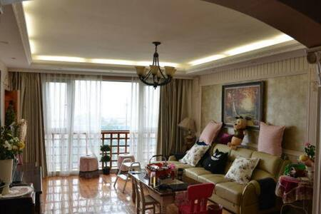 林林的小屋 - Nanchang