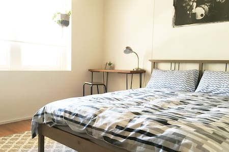 Comfortable room in trendy Brunswick - 不伦瑞克(Brunswick) - 独立屋